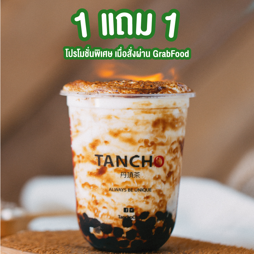 grabfood tancho cha promotion buy 1 get 1