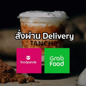 delivery foodpanda grabfood